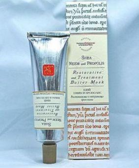 """Масляная маска для проблемной кожи """"Ши, Ним (мелия) и Прополис"""" 50 г"""