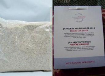 Скраб для лица - Японские гранулы (хит продаж !) 200 гр