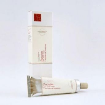 Лосьон-крем с экстрактом Ромашки 50 г
